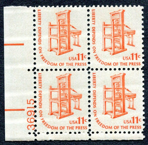 1975 Freedom Of the Press Plate Block Of 4 11c Postage Stamps - Sc# 1593 - MNH, OG - CX469