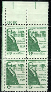 1969 Daniel Webster Dartmouth College Case Plate Block Of 4 6c Postage Stamps - MNH, OG - Sc# 1380 - CX297