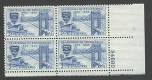1952 Centennial Of Engineering Plate Block of 4 3c Postage Stamps - MNH, OG - Sc# 1012
