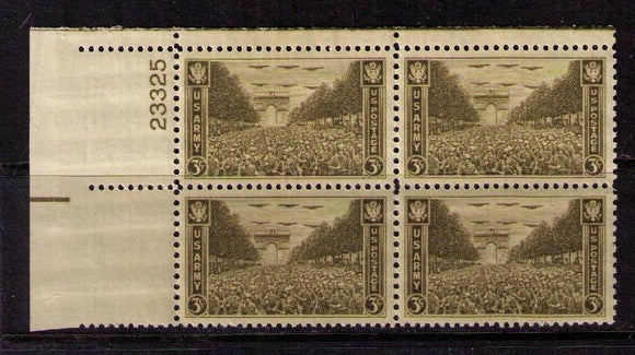 1945 US Army Plate Block of 4 3c Postage Stamps - MNH, OG - Sc# 934
