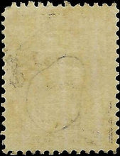 Load image into Gallery viewer, VEGAS - 1870 Sc# 135 Or 146 - Mint, Dist OG - Centering! -Grill? - Read - EM22