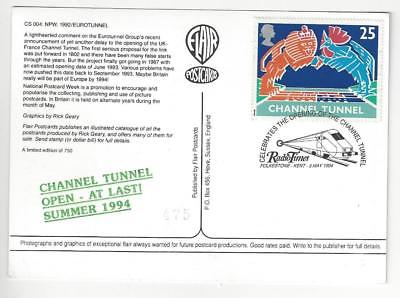 1994 Special Opening Day Of Channel Tunnel Chunnel Postcard (AB56)