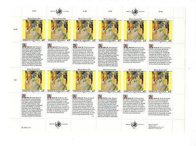 1991 United Nations Vienna - Sc# 124 -MNH Full Sheet! - Rights Article 18 (CO72)