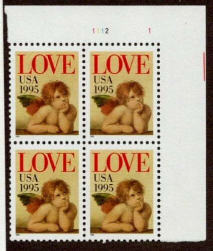 1995 Love Cupid Valentines Plate Block of 4 32c Postage Stamps - MNH, OG - Sc# 2948