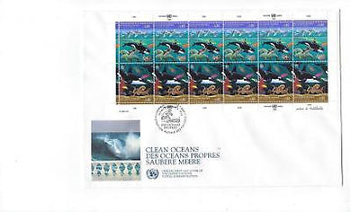 1992 United Nations Geneva- # 214-215 Full Sheet! Quality First Day Cover (CO93)