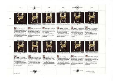 1991 United Nations Vienna - Sc# 123 -MNH Full Sheet! - Rights Article 17 (CO73)