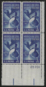 1957 Steel Centennial Plate Block of 4 3c Stamps - MNH, OG - Scott# 1090 - CX901