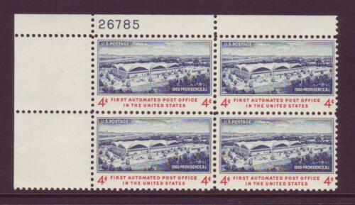 1960 - First USA Automated Post Office Plate Block of 4 4c Stamps - Sc# - 1164 - MNH, OG - CX674