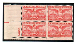 1949 Alexandria Airmail Plate Block Of 4 6c Postage Stamps - MNH, OG - Sc# C40 - CX431