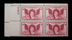1948 Francis Scott Key Plate Block of 4 3c Stamps - MNH, OG - Sc# 962 - CX932