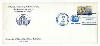 VEGAS - 1984 Smithsonian Hope Diamond Gem Collection Centennial Cover (CY10)