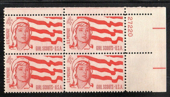 1962 Girl Scouts Plate Block Of 4 4c Postage Stamps - MNH, OG - Sc# 1199 - CX205