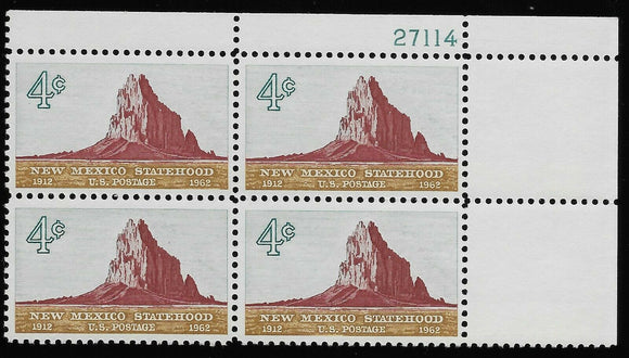 1962 New Mexico Statehood Plate Block Of 4 4c Postage Stamps - Sc# 1191 - MNH, OG - CX497