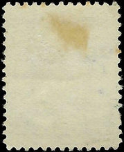 Load image into Gallery viewer, VEGAS - 1887 USA Sc# 213 2c - Purple Star In Circle Fancy Cancel - EF19