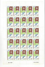 Load image into Gallery viewer, 1980 Mali - Scott # C379 Rare Olympics Full Sheet Of 25 - MNH - (BX51)