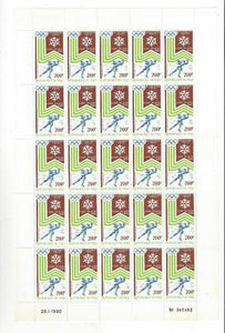 1980 Mali - Scott # C379 Rare Olympics Full Sheet Of 25 - MNH - (BX51)