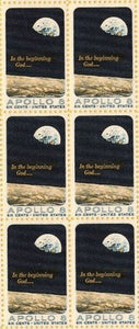 1969 Apollo 8 Block Of 6 Stamps - MNH, OG - Sc# 1371 - DS198a