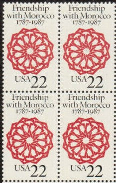 1987 Friendship With Morocco Block of 4 22c Postage Stamps - Sc 2349 - MNH - CW450b