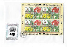 Load image into Gallery viewer, 1996 United Nations Geneva -# 280-283 Full Sheet! Quality First Day Cover (CO89)