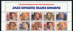1994 Jazz & Blues Singers Strip Of 10 & Banner As Shown - Scott# 2861a - MNH, OG - CW233a