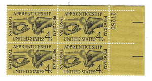 1962 Apprenticeship Program Plate Block Of 4 4c Postage Stamps - MNH, OG - Sc# 1201`- CX203