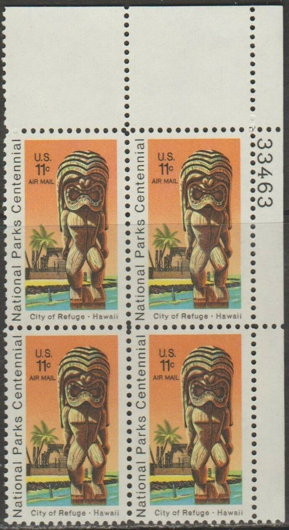 1972 National Parks Hawaii Airmail Plate Block Of 4 11c Postage Stamps - MNH, OG - Sc# C84 - CX443