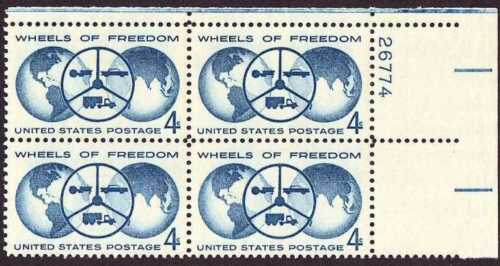1960 Wheels Of Freedom Plate Block of 4 4c Postage Stamps - MNH, OG - Sc# 1162
