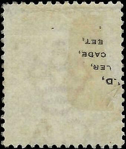 VEGAS- 1882-94 USA 30pa -Sc# 20a (I Think) - MH, OG - No Creases Or Thins (DR10)