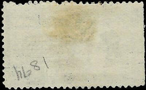 VEGAS - 1885 Special Delivery Sc# E1 - Used- Centering! - Light Thin - EM3