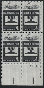 1958 Freedom Of The Press Plate Block Of 4 - MNH, OG - Scott# 1119 - DS188