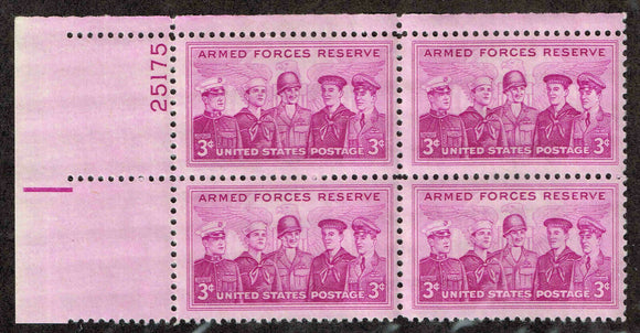 VEGAS - 1955 Armed Forces Reserve Plate Block of 4 3c Postage Stamps - MNH, OG - Sc# 1067 - CX906