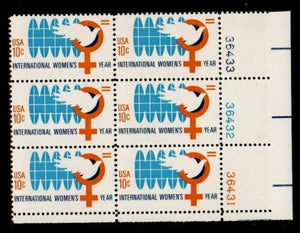 1975 International Women's Year Plate Block of 6 Postage Stamps - MNH, OG - Sc# 1571