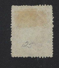 Load image into Gallery viewer, VEGAS - 1857-61 USA - Sc# 25 - Used - Solid (DC17)