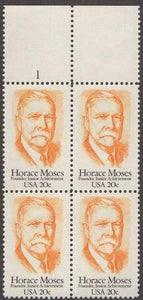 1984 Horace Moses Plate Block of 4 20c Postage Stamps - MNH, OG - Sc# 2095
