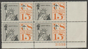 1961 Statue Of Liberty Airmail Plate Block of 4 15c Postage Stamps - MNH, OG - Sc# C63
