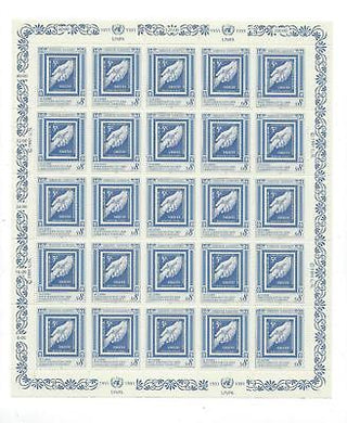 United Nations Vienna - Sc# 122 - MNH Full Sheet! - UN Postal Admin - (CO74)