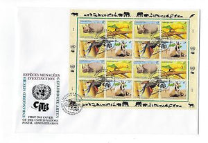 1995 UN United Nations Vienna Sc # 180-183 Quality First Day Cover (CN87)