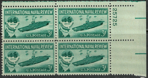 1957 International Naval Review Plate Block of 4 Postage Stamps - MNH, OG - Sc# 1091