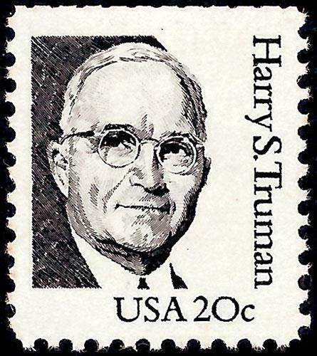 1984 Harry S Truman Single 20c Postage Stamp - MNH, OG - Sc# 1862