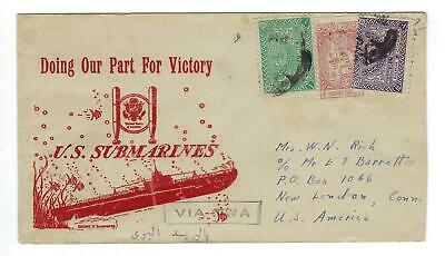 VEGAS - Circa 1940s USA Saudi Arabia Posted US Submarines Cover - ED10