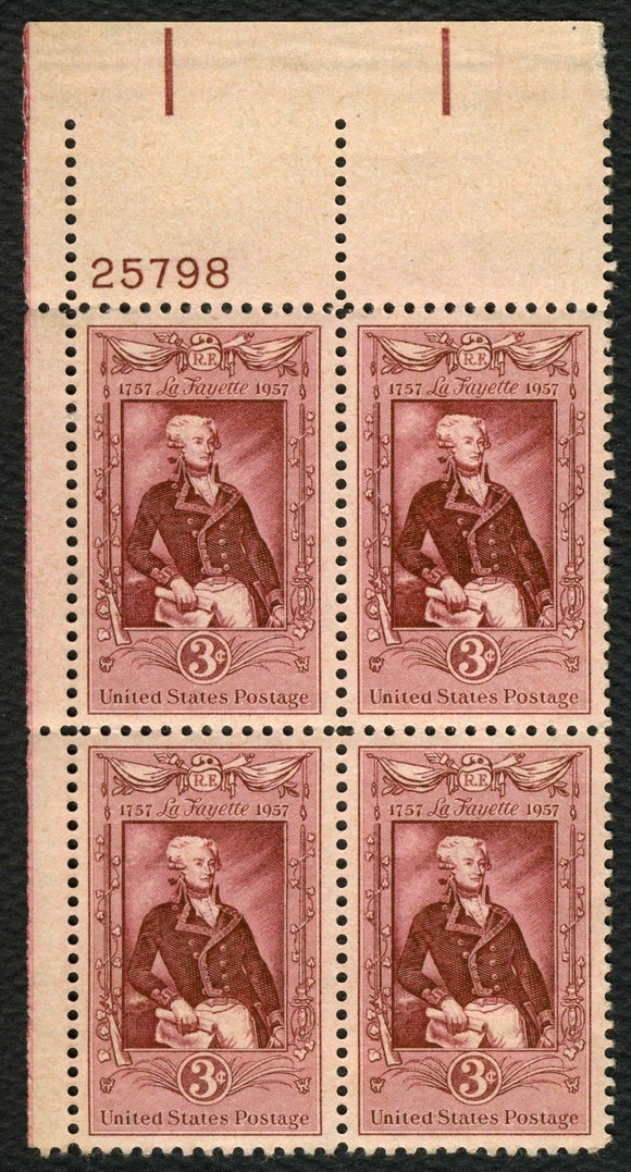 1957 LaFayette Bicentennial Plate Block of 4 Postage Stamps - MNH, OG - Sc# 1097