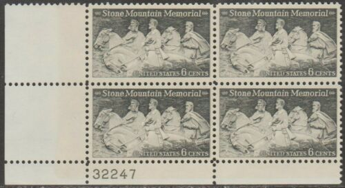 1970 Stone Mountain Memorial Plate Block Of 4 6c Postage Stamps - MNH, OG - Sc# 1408 - CX305
