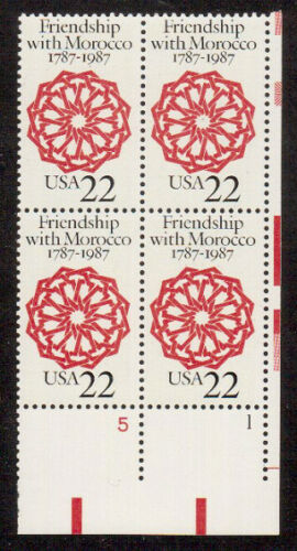 1987 Friendship With Morocco Plate block of 4 22c Postage Stamps - Sc 2349 - MNH - CW450a