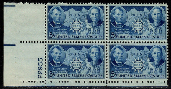 1942 China Lincoln & Sun Yat-Sin Plate Block of 4 5c Postage Stamps - MNH, OG - Sc# 906