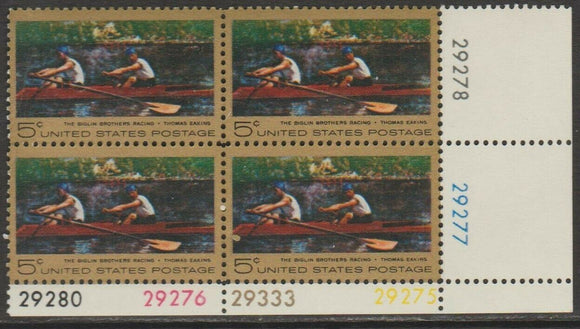 1967 Biglin Brothers Racing Plate Block Of 4 5c Postage Stamps - MNH, OG - Sc# 1335`- CX231