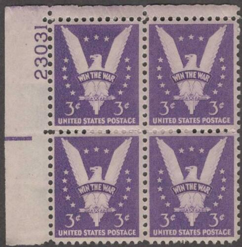 1942 Win The War Victory Plate Block of 4 3c Postage Stamps - MNH, OG - Sc# 905
