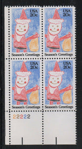 1984 Christmas Santa Claus Plate Block of 4 20c Postage Stamps - Sc 2108 - MNH, OG - CX887