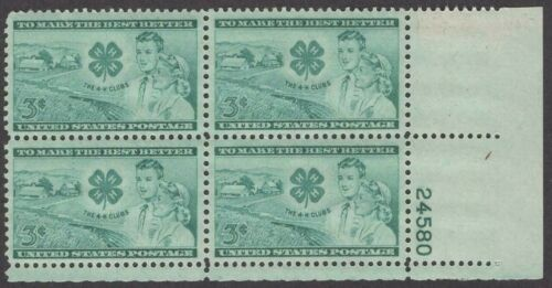 1952 4H Clubs Plate Block of 4 3c Postage Stamps - MNH, OG - Sc# 1005