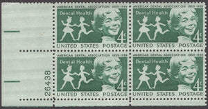 1959 Dental Health Plate Block of 4 4c Postage Stamps - Sc# 1135 - MNH, OG - CX587