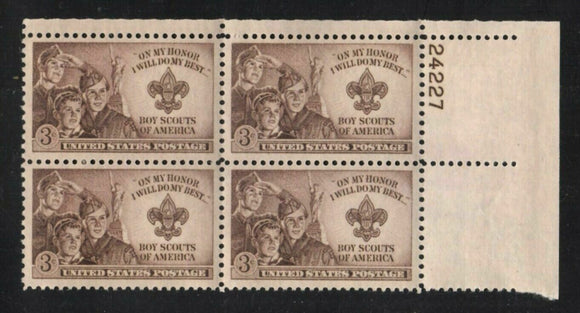 1950 Boy Scouts Plate Block of 4 3c Postage Stamps - MNH, OG - Scott# 995 - CX910